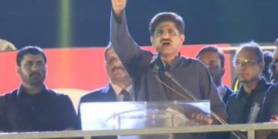 عمران خان! کرکٹ کھیلیں سیاست آپ کے بس کی بات نہیں، مراد علی شاہ
