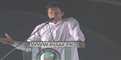 عمران خان نے تحریک انصاف کا 11 نکاتی ایجنڈا پیش کر دیا