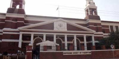 الیکشن ایکٹ کی دفعہ 202 کالعدم قرار دینے کی درخواست مسترد