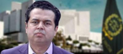 طلال چودھری کی توہین عدالت کیس میں سماعت آئندہ ہفتے تک کیلئے ملتوی کرنے کی استدعا مسترد