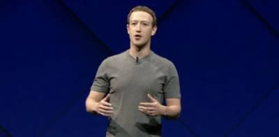 """فیس بک صارفین کیلئے """"ڈاؤن ووٹ"""" کابٹن متعارف"""