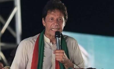 مینار پاکستان کے سائے تلے سیاسی تاریخ کا نیا ریکارڈ قائم ہوا : عمران خان