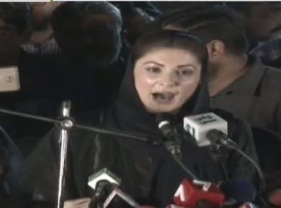 عمران خان کی قسمت میں صرف استعمال ہونا لکھا ہے، مریم نواز