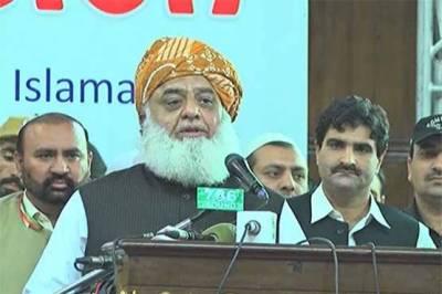 ایم ایم اے نے 13 مئی کو مینار پاکستان پر جلسے کا اعلان کر دیا