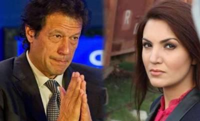 شہباز شریف نے معافی مانگ کر اچھا کیا، ریحام خان