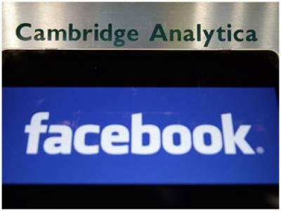 ڈیٹا کے غلط استعمال پر تنقید، کیمبرج انالیٹیکا کو بند کرنے کا فیصلہ