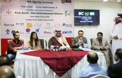 پاکستانی فلم اور ڈرامے دکھانے کیلئے ٹاپ ایونٹ اور آئی ایچ اے میں معاہدہ