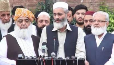 عمران خان کے بعد متحدہ مجلس عمل نے بڑا دعویٰ کر دیا
