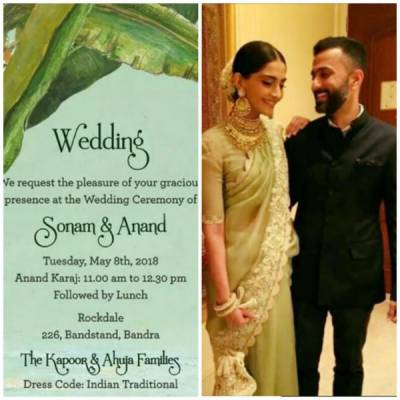 بالی ووڈ اداکارہ سونم کپور کی شادی کا دعوت نامہ سامنے آگیا