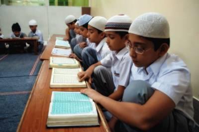 پنجاب کے سرکاری سکولوں میں قرآن پاک کی ترجمہ کیساتھ پڑھائی لازمی قرار دینے کا بل منظور