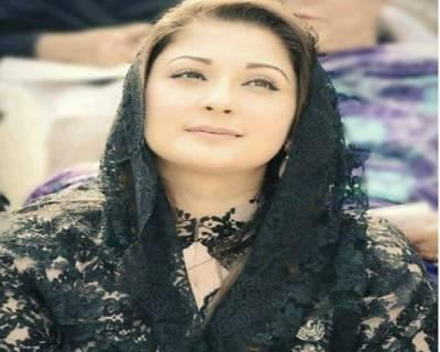 عمران خان کو بری کرنے کا حکم اوپر سے آیا ہو گا: مریم نواز