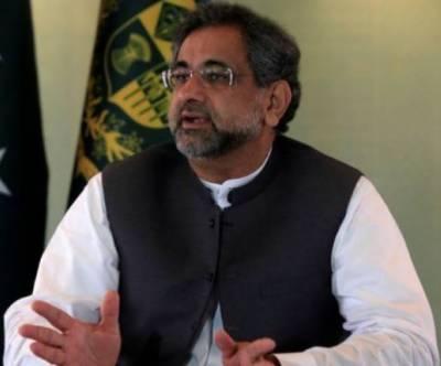 اب گالم گلوچ اور الزامات کی سیاست نہیں چلے گی: شاہد خاقان عباسی