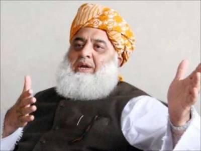 عمران خان کے اقتدار میں آنے کا مطلب ہوگا کہ خلائی مخلوق نے کام کر دکھایا: مولانا فضل الرحمان