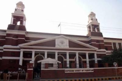 وفاقی بجٹ کو کالعدم قرار دینے کیلئے سپریم کورٹ میں درخواست دائر