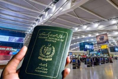 قطر نے پاکستانیوں کیلئے ویزا انٹری فری کردی
