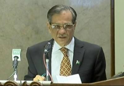 پاکستان میں قراردادیں منظور ہو جاتی ہیں اصل مسئلہ عمل درآمد کا ہے: چیف جسٹس