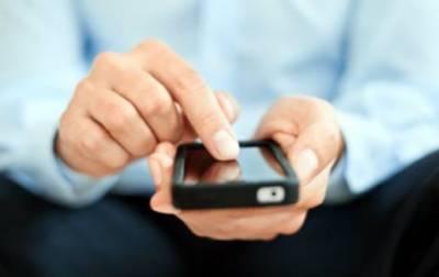 دماغ کے کینسر میں اضافے کی بنیادی وجہ موبائل فون کا بے دریغ استعمال ہے