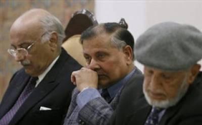 اصغر خان کیس،سابق آرمی چیف جنر(ر)مرزاا سلم بیگ سپریم کورٹ میں پیش ہوگئے
