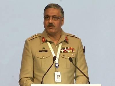 پاکستان کے بارے میں جان بوجھ کر غلط تاثر قائم کیا گیا، جنرل زبیر محمود