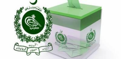 الیکشن 2018 میں بڑے پیمانے پر تبدیلیاں