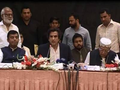 جنوبی پنجاب محاذ اور تحریک انصاف کے مذاکرات کامیاب، کل ادغام کا اعلان ہو گا