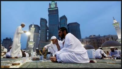 سعودی حکومت نے افطار کروانے کے خواہشمندوں کے لیے طریقہ کار کا اعلان کر دیا