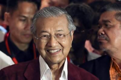 ملائیشیا، سابق وزیراعظم مہاتیر محمد 115نشستوں کے ساتھ کامیاب