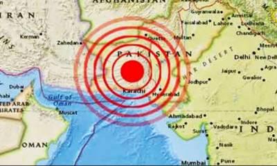 پشاور ، گلگت بلتستان ، لوئر دیر اور گردو نواح میں زلزلے کے شدید جھٹکے