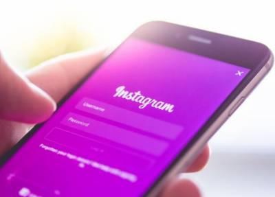 'انسٹاگرام' دنیا کے بیشتر ممالک میں بند، صارفین مشکلات کا شکار