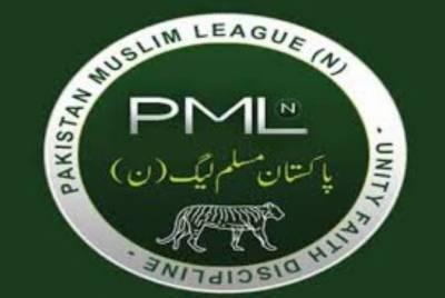 مسلم لیگ (ن) کے 8 اراکین اسمبلیوں نے وفاداریاں تبدیل کرلیں