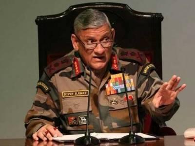 'کشمیر میں قتل عام رکوانا ہے تو آزادی کی جدوجہد ترک کرنا ہو گی'