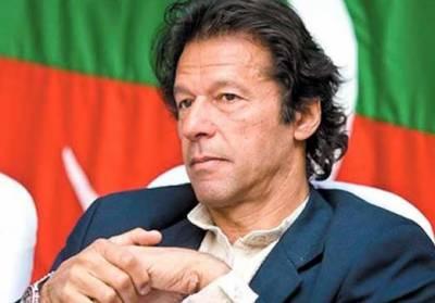 الیکٹرانک ووٹنگ: سپریم کورٹ نے عمران خان کی درخواست نمٹا دی