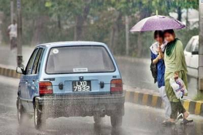 لاہور ،اسلام آباد سمیت ملک کے مختلف حصوں میں بارش ،محکمہ موسمیات کی آئندہ24 گھنٹوں میں مزید بارش کی پیشگوئی