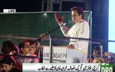عمران خان نے کراچی کی ترقی کیلئے دس نکات پیش کر دیئے