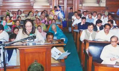 پنجاب حکومت 4ماہ کا بجٹ آج پیش کرے گی