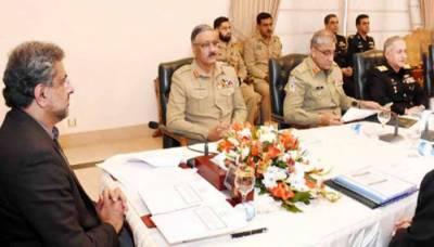 قومی سلامتی کمیٹی نے نواز شریف کا الزام متفقہ طور پر رد کر دیا