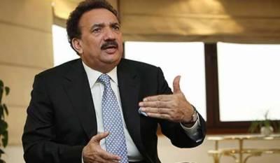 پاکستان کے ریکارڈ میں ایسا کچھ ہے ہی نہیں جو نواز شریف نے کہا، رحمان ملک