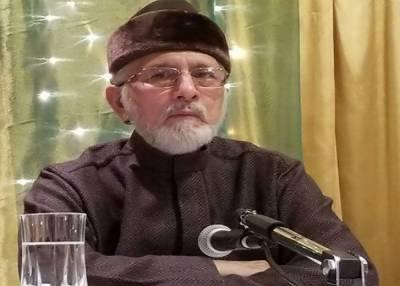 پہلے بھی کہا تھا کہ نواز شریف، بانی متحدہ سے زیادہ خطرناک ہیں: طاہرالقادری