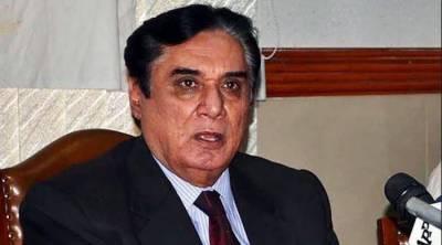 نواز شریف پر بھارت رقم منتقلی کا الزام: چیئرمین نیب قائمہ کمیٹی میں طلب