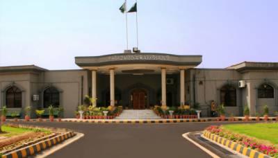 اسلام آباد ہائیکورٹ میں نوازشریف کیخلاف مقدمے کی درخواست قابل سماعت قرار
