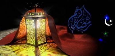 دنیا بھر میں پہلی بار رمضان المبار ک کا ایک ہی روز آغاز ہونے کا امکان ،ذرائع