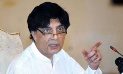 وزیراعظم شاہد خاقان کے الوداعی ناشتے میں چوہدری نثار کی عدم شرکت