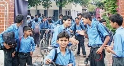 پنجاب بھر کے سکولوں میں گرمیوں کی تعطیلات 17 مئی سے شروع
