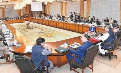 وزیراعظم کی زیر صدارت وفاقی کابینہ کا اجلاس،فاٹا اصلاحات پر عملدرآمد کی منظوری دیدی گئی