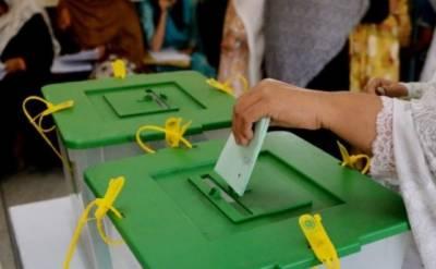 عام انتخابات کیلئے حتمی تاریخ رواں ماہ سامنے آنے کا امکان