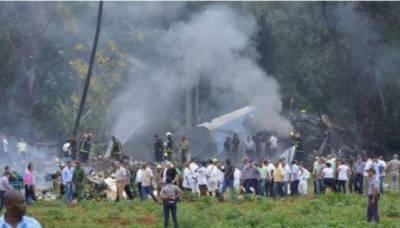 کیوبا میں مسافر طیارہ گر کر تباہ، بڑی تعداد میں ہلاکتوں کا خدشہ