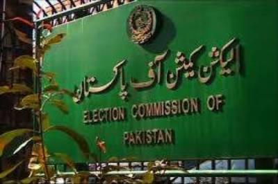 الیکشن کمیشن نے جولائی کے آخری ہفتے میں انتخابات کروانے کی تجویز دیدی