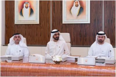 متحدہ عرب امارات نے 10 سالہ رہائشی ویزا کی منظوری دیدی