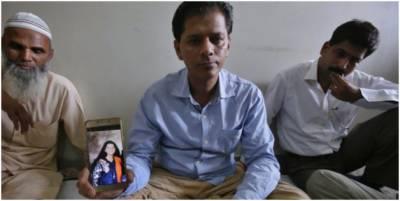 سبیکا کی نمازجنازہ کل کراچی میں ادا کی جائے گی، اہلخانہ
