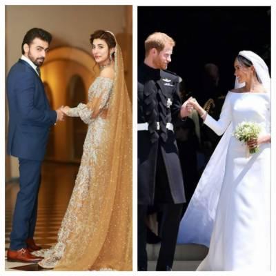 عروہ حسین کو اپنی شادی کا شہزادہ ہیری اور میگھن کے ساتھ موازنہ کرنا مہنگا پڑگیا